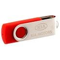 Gravírovaný  USB kľúč - 1